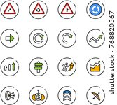 line vector icon set   turn... | Shutterstock .eps vector #768820567