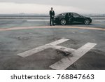 bodyguard standing close to... | Shutterstock . vector #768847663