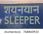 new delhi india   november 25 ... | Shutterstock . vector #768860923