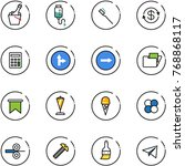 line vector icon set  ... | Shutterstock .eps vector #768868117