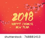 vector of abstract 2018 chinese ... | Shutterstock .eps vector #768881413