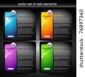 web vector element design   Shutterstock .eps vector #76897360