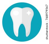 healthy white teeth. icon flat... | Shutterstock .eps vector #768979567
