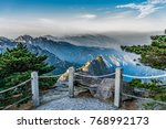 beautiful mountains and rivers... | Shutterstock . vector #768992173