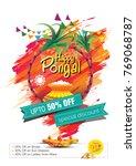 pongal festival sale poster... | Shutterstock .eps vector #769068787