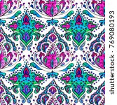 watercolor paisley ornament... | Shutterstock . vector #769080193