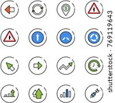 line vector icon set   left... | Shutterstock .eps vector #769119643