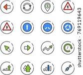 line vector icon set   left...   Shutterstock .eps vector #769119643