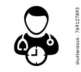 doctor appointment icon vector... | Shutterstock .eps vector #769127893