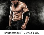 muscular young fitness sports... | Shutterstock . vector #769151107
