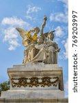 monument to benito juarez  ... | Shutterstock . vector #769203997