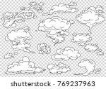 comic book steam clouds set.... | Shutterstock .eps vector #769237963