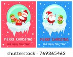 merry christmas and happy new... | Shutterstock .eps vector #769365463