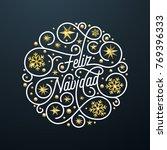 feliz navidad spanish merry... | Shutterstock .eps vector #769396333