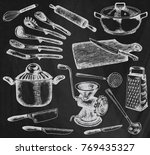 kitchenware set. beautiful... | Shutterstock .eps vector #769435327