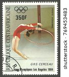 Small photo of Central African Republic - stamp printed 1984, Multicolor Air Mail issue, Topic Gymnastics, Series 1984 Olympic Games Los Angeles, Girls competition Cerceau