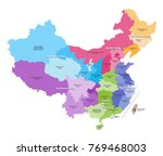 vector map of china provinces... | Shutterstock .eps vector #769468003