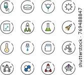 line vector icon set   drop... | Shutterstock .eps vector #769488847
