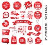 super sale badges and labels... | Shutterstock .eps vector #769515337