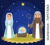 llustration of joseph  mary and ... | Shutterstock .eps vector #769573063