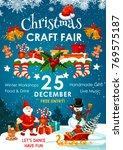 christmas holiday fair or...   Shutterstock .eps vector #769575187