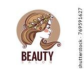 nature of beauty  vector sketch ... | Shutterstock .eps vector #769591627