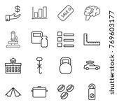 thin line icon set   investment ... | Shutterstock .eps vector #769603177