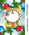 christmas holiday card with... | Shutterstock .eps vector #769741807