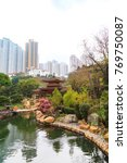 Small photo of Pavilion Of Absolute Perfection in Nan Lian Garden, Hong Kong