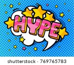hype message in pop art style....   Shutterstock .eps vector #769765783