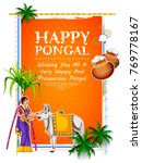 illustration of happy pongal... | Shutterstock .eps vector #769778167