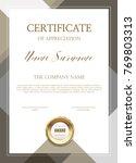 certificate of simple... | Shutterstock .eps vector #769803313