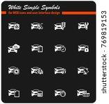 car service white vector icons... | Shutterstock .eps vector #769819153