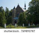 Small photo of Old catholic church, Church of the Tireless Help of the Mother of God, Trebukhivtsi village, Ukraine
