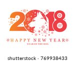 year of the dog 2018. vector... | Shutterstock .eps vector #769938433
