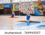 kamenskoye  ukraine   march 9 ... | Shutterstock . vector #769943557