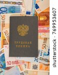 a lot of paper eurobonds as... | Shutterstock . vector #769953607