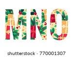 christmas alphabet set. green...   Shutterstock .eps vector #770001307