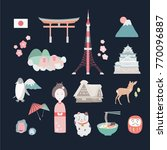 japan traditional icon and... | Shutterstock .eps vector #770096887