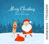 happy santa claus with bag of... | Shutterstock . vector #770146243
