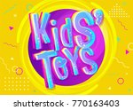 Kids' Toys Vector Illustration...