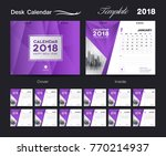 set desk calendar 2018 template ...