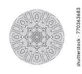 vector beautiful hand drawn... | Shutterstock .eps vector #770363683