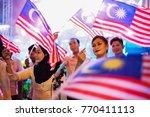 kedah malaysia   30 8 2017  ... | Shutterstock . vector #770411113