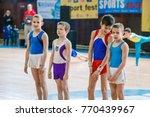 kamenskoye  ukraine   march 9 ... | Shutterstock . vector #770439967