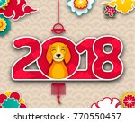 2018 chinese new year banner ... | Shutterstock .eps vector #770550457