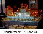 pokhara  nepal   october 06... | Shutterstock . vector #770565937