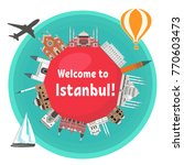 turkish famous landmarks around ...   Shutterstock .eps vector #770603473