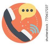 flat icon design of mobile...   Shutterstock .eps vector #770617237