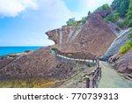 the onigajo rocks were believed ... | Shutterstock . vector #770739313